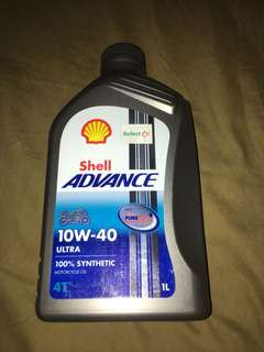 Engine Oil for motorbike (new) bought from shell.