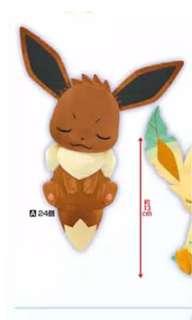 伊貝公仔pokemon 寵物小精靈