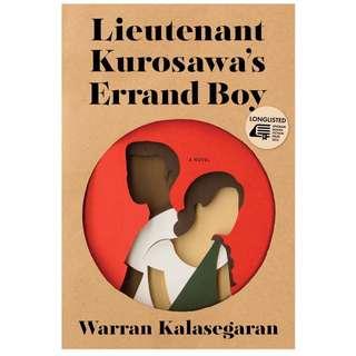 Lieutenant Kurosawa's Errand Boy by Warran Kalasegaran #buysinglit