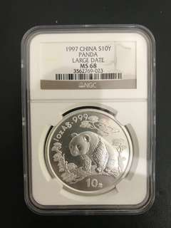 1997 Panda 1 oz silver coin Ms 68