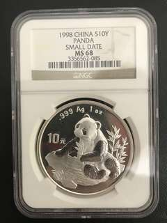 1998 panda silver MS 68 small date low mintage