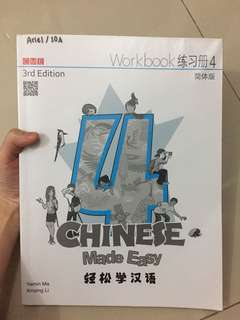 Chinese made easy workbook