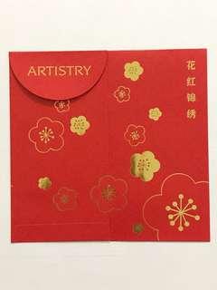 Artistry Red Packet Ang Pow Hong Bao