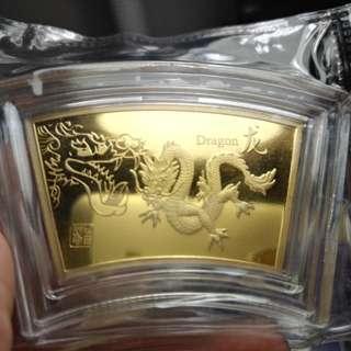 龍年--生肖扇面紀念章