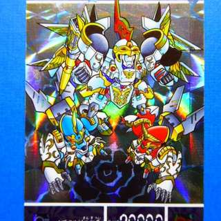懷舊日本閃卡 : SD 高達 - 鎧鬥神戰記 II  雙面閃 no.438 一張
