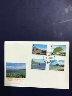 Taiwan FDC as in Pictures