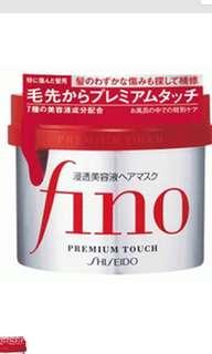 HIGHLY RAVED Shiseido Fino Hair Mask