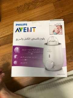 Avent Philips milk bottle warmer