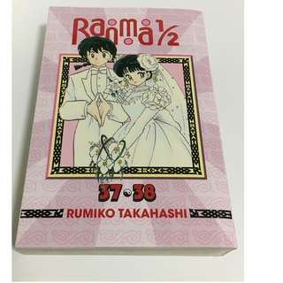 [Manga] Ranma 1/2 2-in-1 Volume