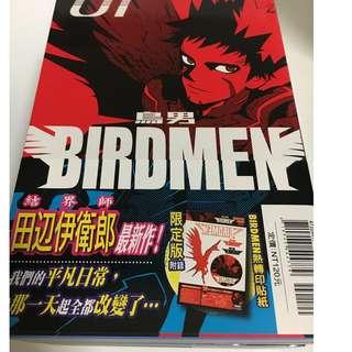 [Manga] Birdmen 鳥男