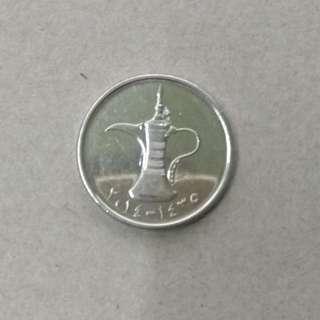 亞拉伯硬幣