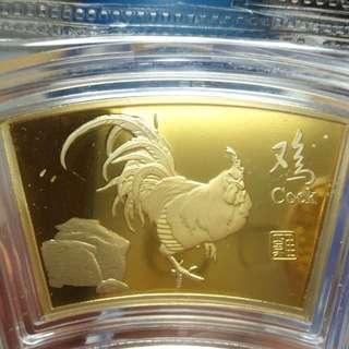 雞年--生肖扇面紀念章