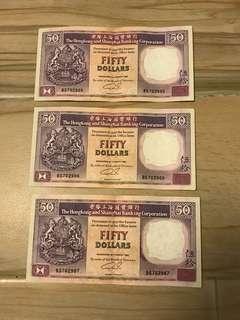 1989 年 滙豐銀行 $50元紙幣 三連號