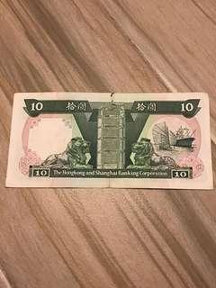 1989年 滙豐銀行 $10元 紙幣 青蟹