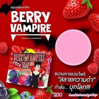 Whitening (Berry vampire soap)