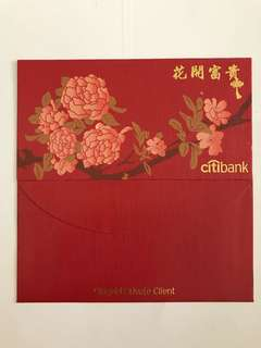 Citigold Private Client Red Packet Ang Pow Hong Bao