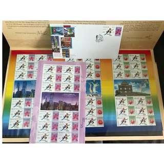 2008北京奧運申辦成功郵票小版張及首日封