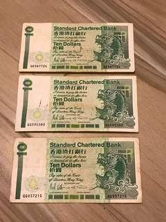 1991年 渣打銀行 $10元紙幣 青蟹