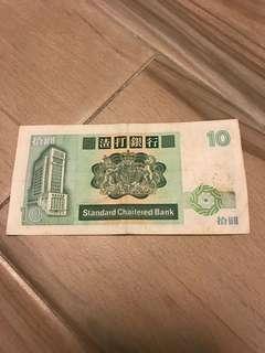1987年 渣打銀行 $10元紙幣 青蟹