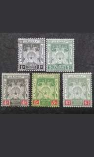 Malaya 1910 Kelantan Arms Loose Set Up To $2 - 5v Mint Malaya Stamps