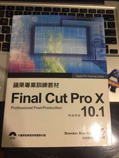 Final Cut Pro X 10.1 (Chinese version)