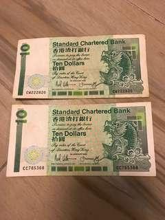 1988年 渣打銀行 $10元紙幣 青蟹