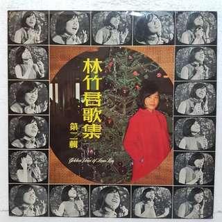 林竹君歌集 Vol 2 Vinyl Record
