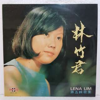 林竹君歌集 Lena Lim Vol 5 Vinyl Record