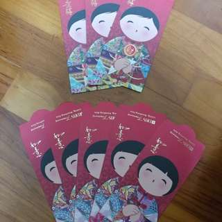 8 pcs DBS Red Packets