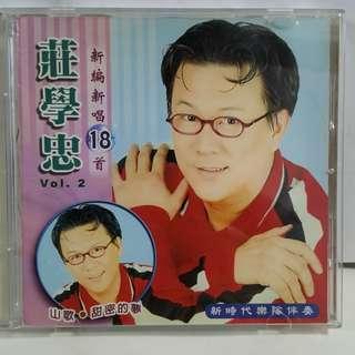 Cd Chinese 庄学忠