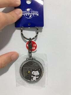 Snoopy Keychain (from USJ)