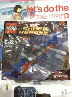 Authentic Lego Marvel Super Heroes Spiderman Glider