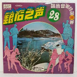 银石之声 The Sound Of Silverstones Vol 3 Vinyl Record