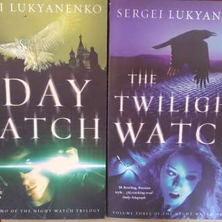 Twilight saga book