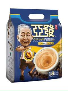 Ah Huat Gold Medal White Coffee
