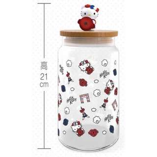 7-Eleven Le Creuset Hello Kitty Glass Bottle