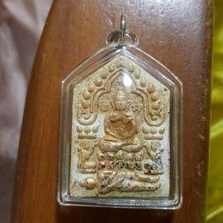 Lp Thong BE 2560 Phra Khun Paen