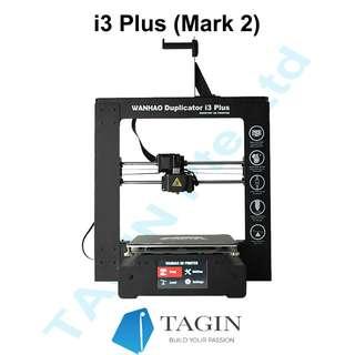 i3Plus Mark II Wanhao (200*200*180mm Print Volume) , Brand New