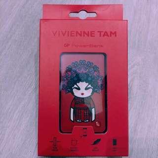Vivienne Tam Powerbank, 2600mAh
