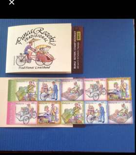 Malaysia 2012 Traditional Livelihoods Booklet with 10v stamps Mint SG#SB29 CV £8