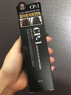 CP-1 焗油染髮 Dark Brown