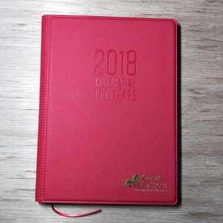 2018 Planner / Organizer