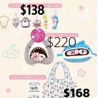 日本 水族館 Kanahei 公仔限定 4月底發售