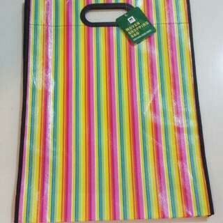 Brand New Big Shopping Handbag / Bag (Rainbow Colour)