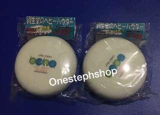 Shiseido medicated pressed powder