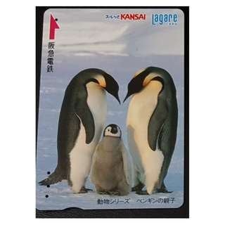 (HA63) 日本 火車 地鐵 車票 MTR TRAIN TICKET (PENGUIN) , $10