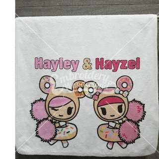 Customize Towel