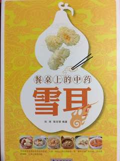 Cookbooks for sales!