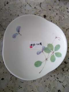 Irregular shape Japanese small plate