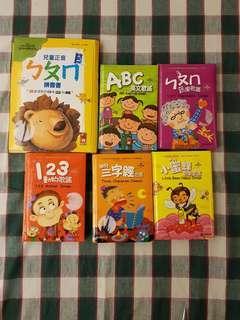 童書(6本一起附CD)